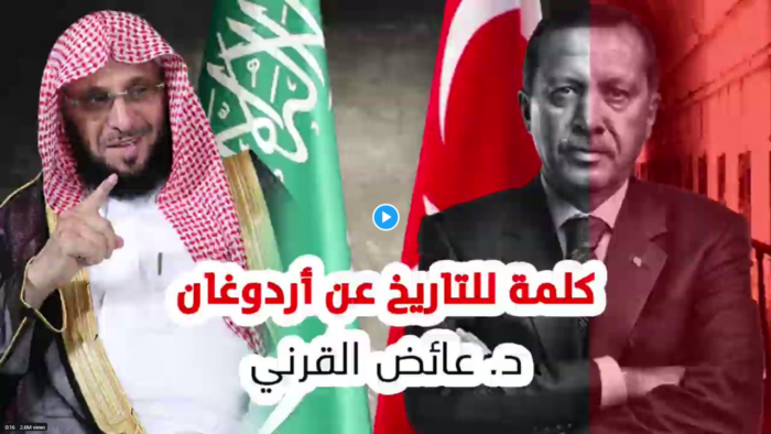 Aidh Al-Qarni Menyerang Erdogan, Membongkar Hakekatnya