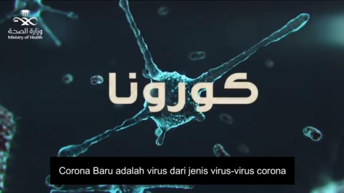Arab Saudi Kucurkan 50 Milyar Reyal Untuk UKM Dampak Penutupan Kebijakan Pencegahan Corona