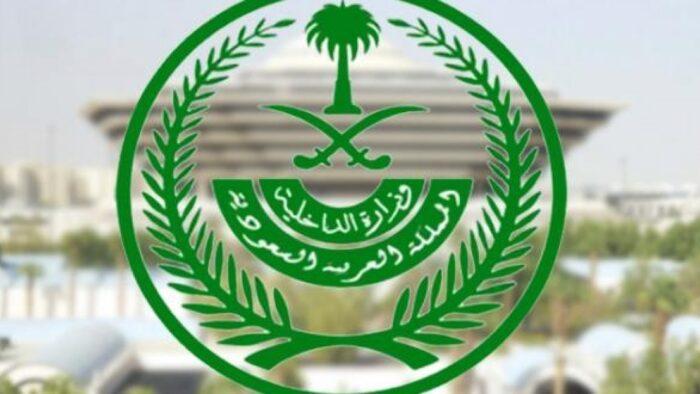 8 Keputusan Terbaru Arab Saudi Untuk Mencegah Penyebaran Virus Corona