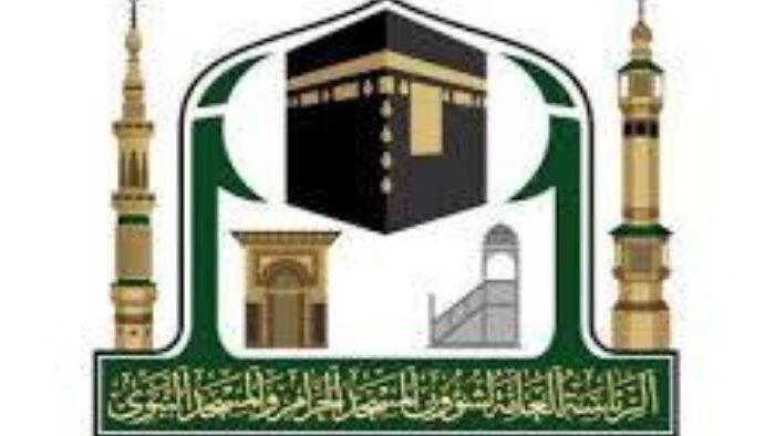 Al-Sudais: Shalat Tarawih di al-Haramain Dipersingkat Menjadi 10 Raka'at