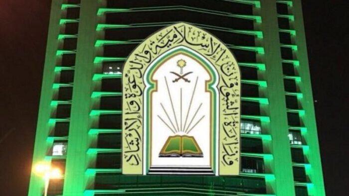 Viral Berita Raja Salman Izinkan Membuka Masjid Untuk Shalat di Arab Saudi