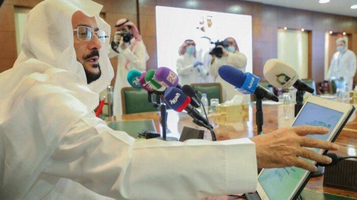 Versi Kedua Aplikasi Qur'an Diluncurkan Kompleks Raja Fahd untuk Percetakan Al-Qur'an