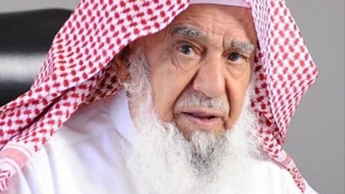 Sulaiman al-Rajhi: Pebisnis Saudi yang Dermawan
