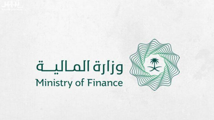 Mulai Juli, PPN Naik 15% di Arab Saudi