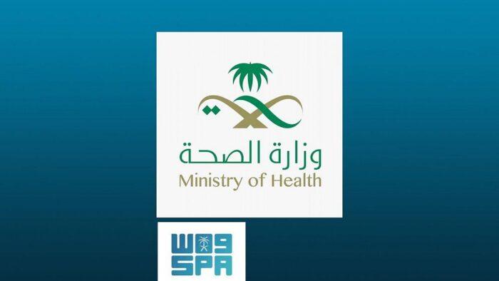 Arab Saudi Gunakan Dexamethasone Untuk Sembuhkan Pasien Covid-19