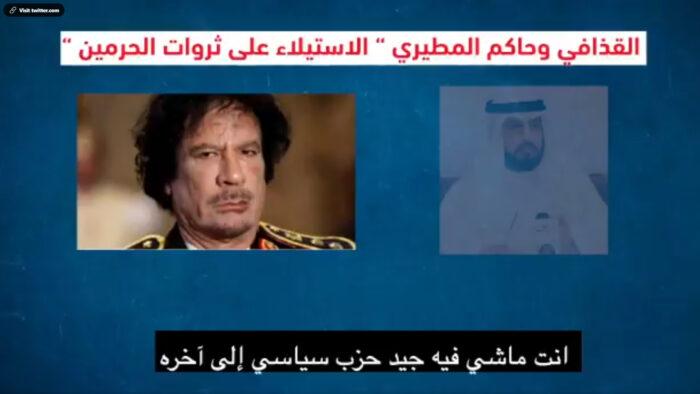 Bilad Mustahdaf: 3 Hal yang Diincar di Arab Saudi Oleh Musuh-Musuhnya