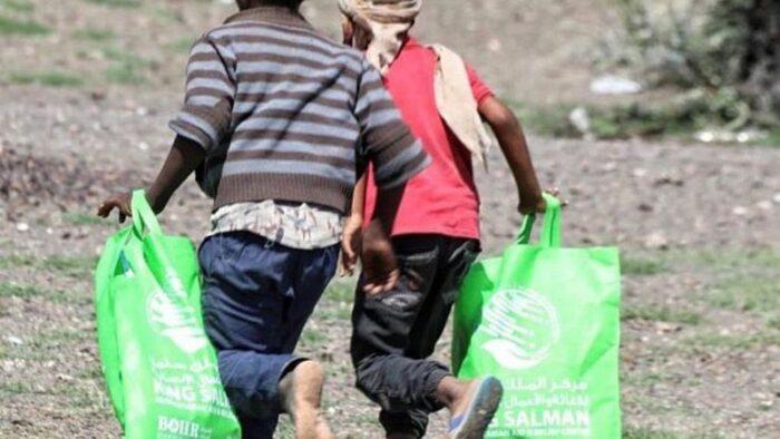 Baju Lebaran Idul Adha Untuk Anak-anak Yaman
