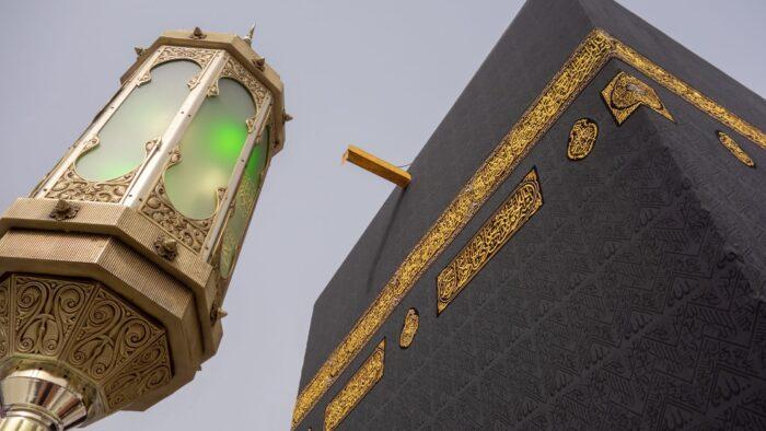 Teknis Persiapan Jemaah Haji Untuk Tahun Ini