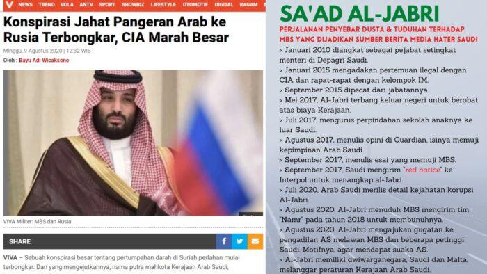Menggugat dan Membocorkan Rahasia Saudi Dengan Rujukan Media Online dan Medsos