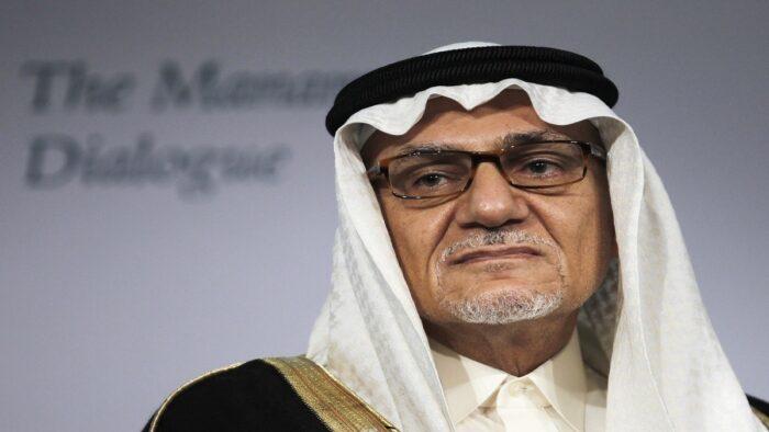 """Syarat Saudi Damai Dengan Israel dan """"Trio Penghancur"""" Palestina"""