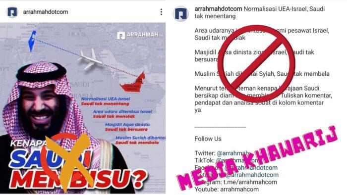 Tuduhan Arrahmahdotcom Arab Saudi Tanpa Dasar
