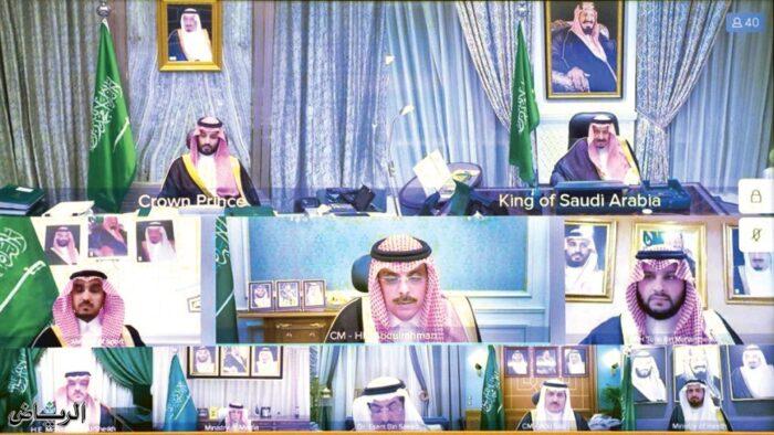 Saudi Akan Bangun Komplek Internasional Raja Salman Untuk Bahasa Arab