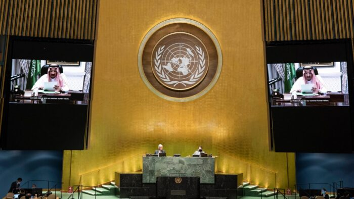 Pidato Raja Salman di Majelis Umum PBB: Saudi Tolak Berdamai Dengan Israel