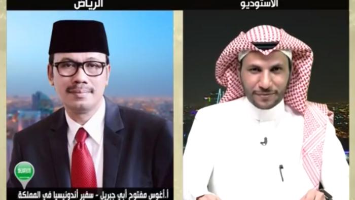 """""""Risalah Mahabbah"""" Dubes RI Untuk Arab Saudi"""