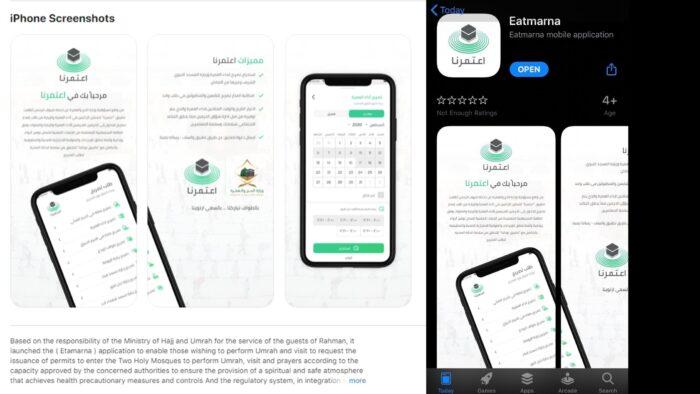 "Beberapa Hal Yang Perlu Diketahui Terkait Aplikasi ""Eatmarna"" Untuk Muktamir Dalam Negeri Saudi"
