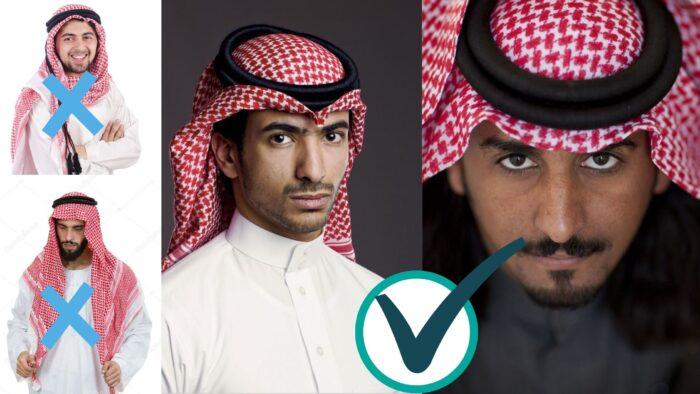 Ini Dia Ciri Khas Simagh Warga Saudi