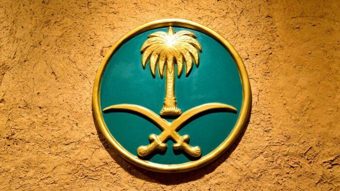 "90 Tahun ""Yaum al-Wathan"" Arab Saudi dan Fatwa Ulama"