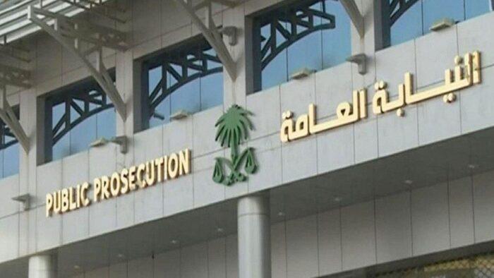 Jaksa Penuntut Umum Saudi Tutup Kasus Khashoggi