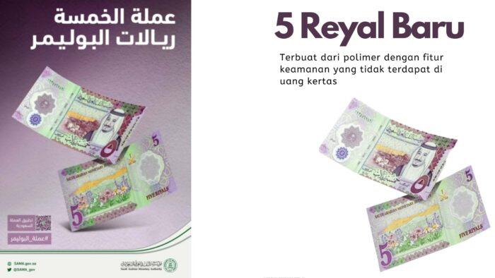 Uang Lima Reyal Terbaru Dengan Bahan Polimer