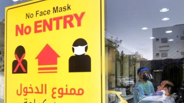 Coronavirus: Saudi Kembali Ingatkan Denda 1.000 Reyal Bagi Siapa Saja Melanggar Protokol Kesehatan