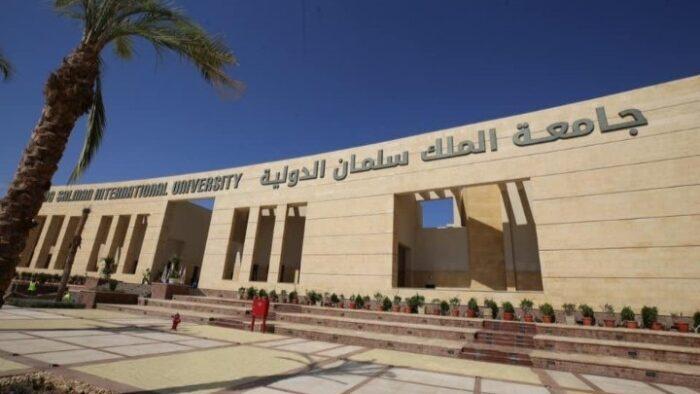 King Salman International University Resmi Dibuka