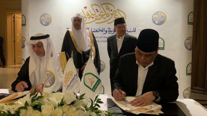 Penandatanganan Perjanjian Pembangunan dan Operasional Museum Sejarah Nabi Muhammad di Jakarta