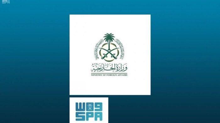 Kemenlu Arab Saudi Kecam Keras Aksi di Nice Prancis