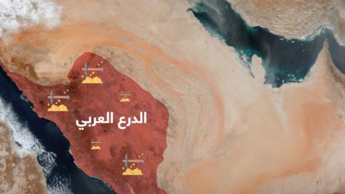 """Tambang Emas """"Arabian Shield"""" Seluas 600 ribu KM Persegi Segera Digarap"""