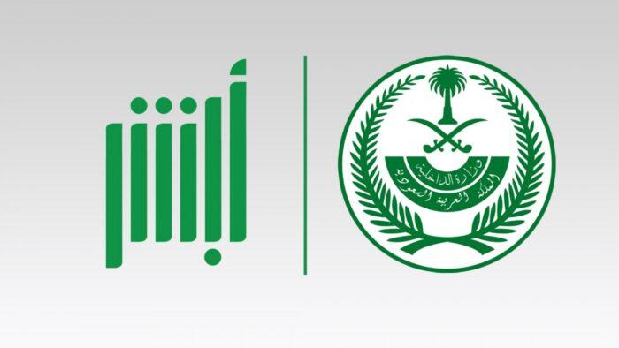 Kabar Gembira Bagi Ekspatriat Yang Tertahan di Luar Arab Saudi