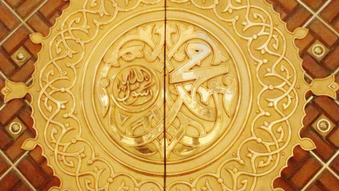 Penghinaan Terhadap Nabi Muhammad dan Islam di Masa Raja Saud bin Abdulaziz