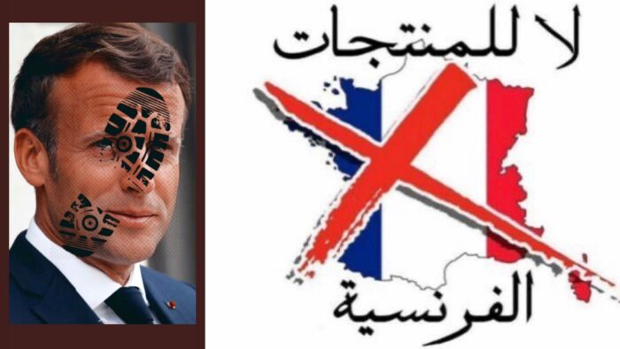 Dewan Kerjasama Negara Teluk Arab Kecam Emmanuel Macron