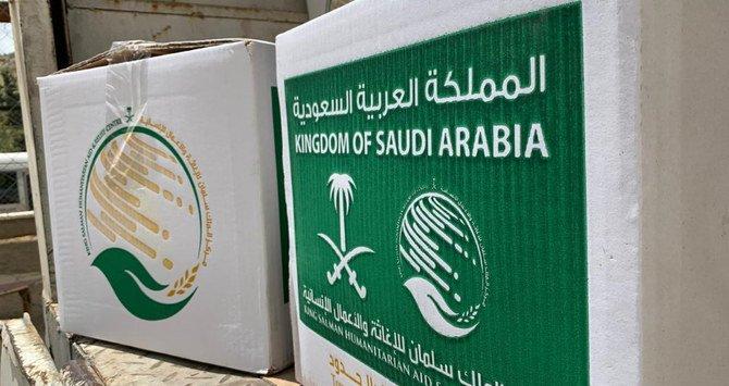 Saudi Tandatangani Program  Nutrisi Sebesar 4 Juta Dollar Untuk Yaman