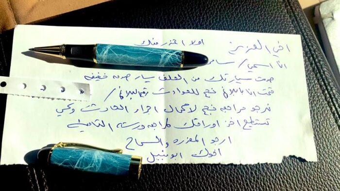 """Akhlak Mulia Abu Nabil """"Penabrak Lari"""" Mobil Meski Tidak Ada Saksi"""