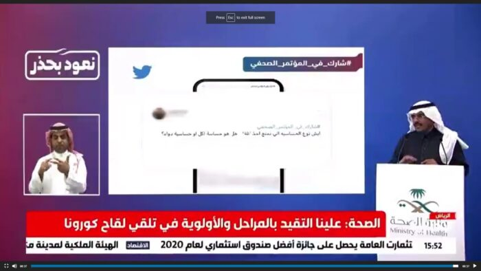 Jubir Kemenkes Saudi: Tiga Kondisi Yang Tidak Dianjurkan Untuk Divaksin