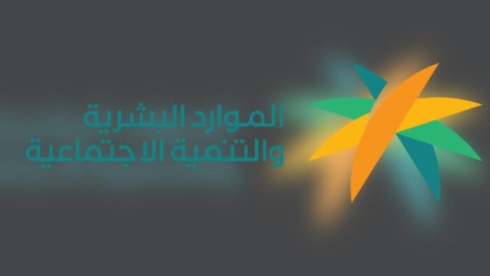 Kementerian SDM Saudi Himbau Aktifkan Kerja Dari Jarak Jauh