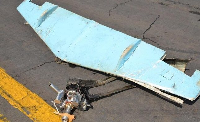 Pasukan Koalisi Ungkap Drone Yang Serang Bandara Abha