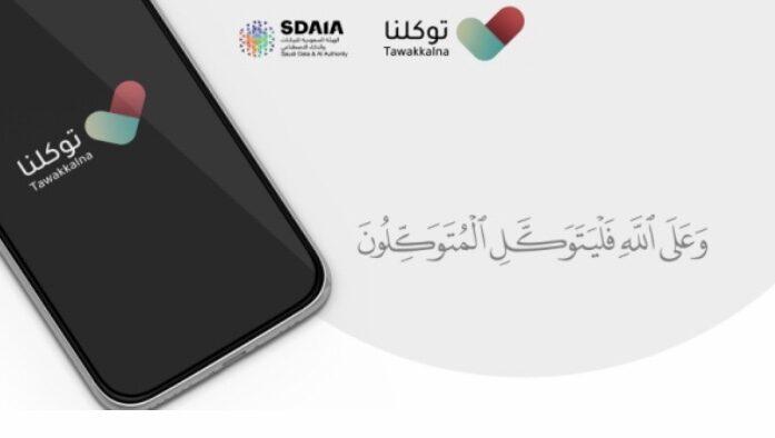 Tawakkalna, Aplikasi Yang Wajib Dimiliki Setiap Ekspatriat di Saudi