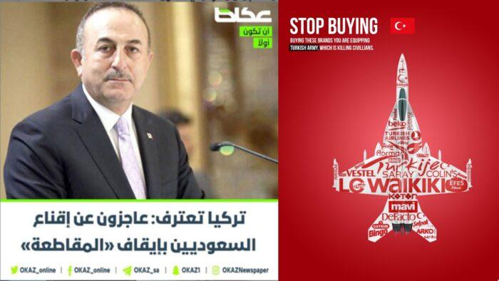 Turki Akui Tidak Dapat Bujuk Warga Saudi Untuk Hentikan Boikot