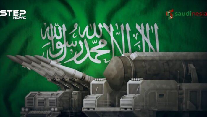 Senjata Rahasia Arab Saudi