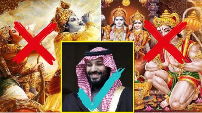 Media Tulis Saudi Kenalkan Kisah Ramayana dan Mahabharata di Kurikulum Pendidikan Terbarunya