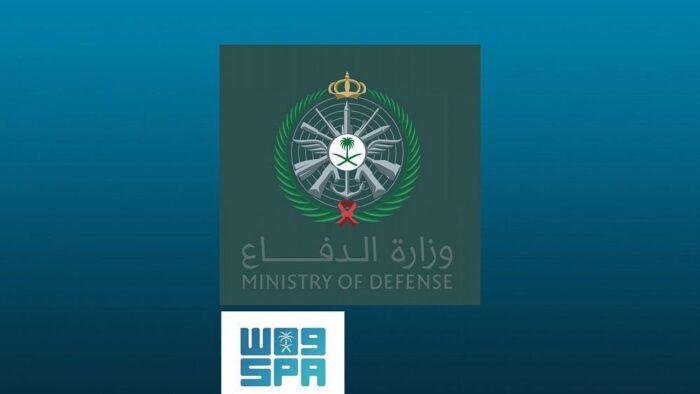 Kementerian Pertahanan Saudi Hukum Mati 3 Tentara Pengkhianat
