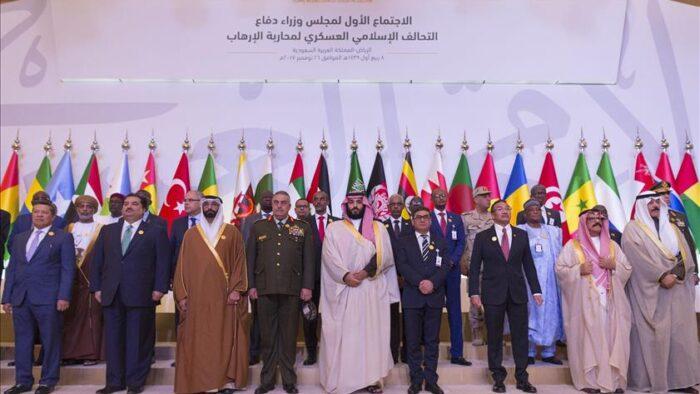 Saudi dan Anti-Terorisme