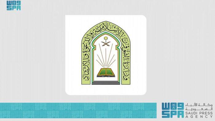 Kementerian Urusan Islam Saudi Perbarui Protokol Kesehatan di Masjid