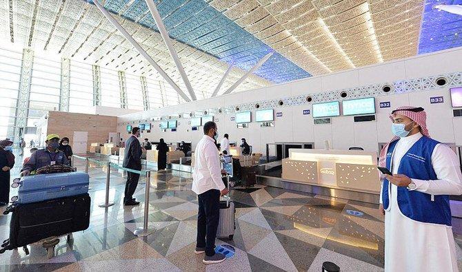 Enam Barang Harus Dideklarasikan Saat Kedatangan atau Keberangkatan ke Arab Saudi