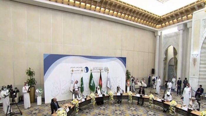 Di Mekkah: Deklarasi Perdamaian dan Rekonsiliasi Bersejarah Pakistan Dan Afghanistan