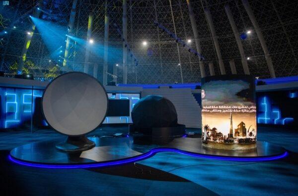 """Terbesar di Dunia: Jeddah Super Dome Mulai Dibuka Untuk """"Pameran Digital Makkah Al-Mukarramah"""""""