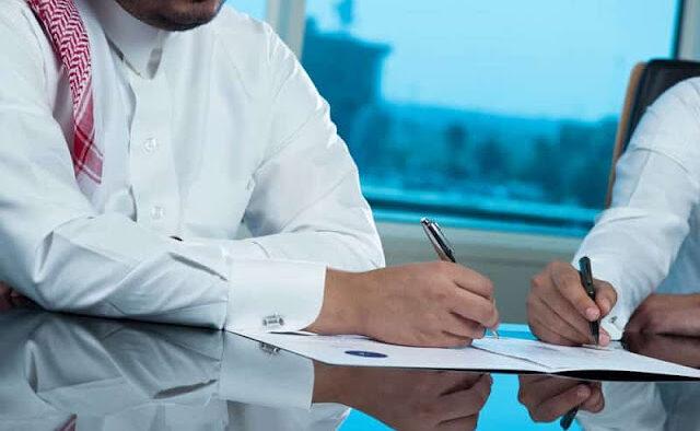 Arab Saudi Segera Terapkan Saudisasi 100% di Sektor Keuangan