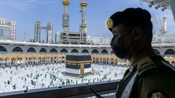 Pasukan Keamanan Musim Haji 1442