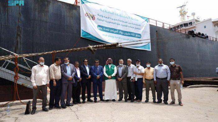 Pelabuhan Aden Terima Hibah Minyak Saudi Gelombang Ketiga