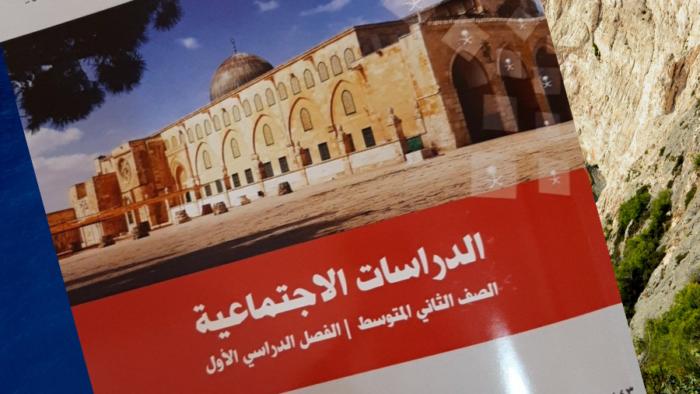 Buku Pelajaran Baru Di Saudi Mengulas Sejarah Daulah Utsmaniyah Di Jazirah Arab